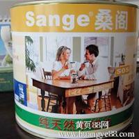 香港桑阁实业有限公司深圳总部