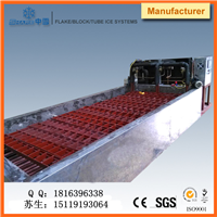 10吨块冰机价格节能型方案设计(专业厂家)