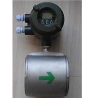 供应YJLDE卫生型电磁流量计原理厂家价格