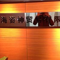 上海资神贸易有限公司