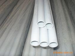 绝缘PVC穿线管直销