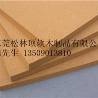 供应东莞软木板供应商,东莞松林顶软木