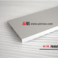 供应新型装饰线板铝合金地脚线首选品铝厂家