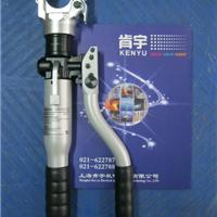 供应HK6022手动液压钳