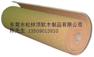 供应软木卷材,软木卷材厂家大量批发
