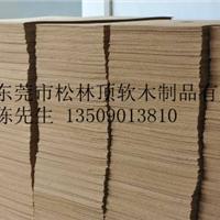 供应深圳软木板,软木板生产供应商