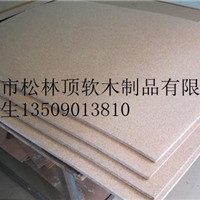 供应东莞软木板生产厂家,软木板厂家直销