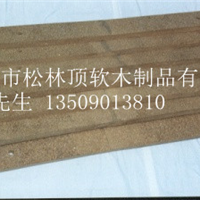 供应软木橡胶厂家电话,松林顶软木
