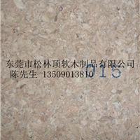 供应软木墙板生产厂家,东莞松林顶软木