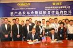 深圳市莱雷科技发展有限公司