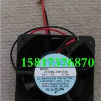 2410ML-05W-B50