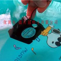 畜牧产品专用防水小风扇,高品质防水风扇