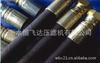 隔膜压滤机压榨胶管/高压油管
