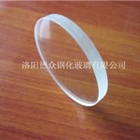 供应高硼硅玻璃   硼硅钢化视镜