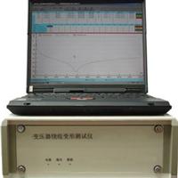 变压器绕组变形测试仪,绕组变形测试仪厂家