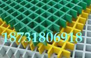 供应通化白山松原玻璃钢格栅盖板