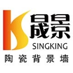 香港晟恩国际贸易有限公司
