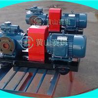 供应HSNH2200-42大流量沥青输送泵三螺杆泵