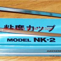 岩田NK-2粘度杯 岩田2号粘度杯 NK-2流速杯