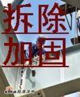北京君腾达工程技术有限公司