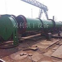 河北藁城市双利干燥设备厂