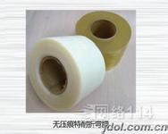 供应铝单板折弯膜