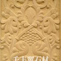 以色列金 艺术人造石雕 砂岩雕塑 浮雕砂雕 设计施工