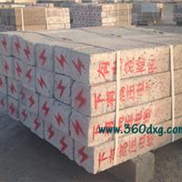 供应国家电网水泥标石 水泥标示桩(图文)