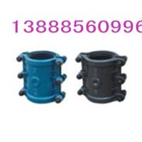云南昆明哈夫节抢修器批发/沟槽管材管件