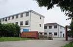 杭州安布雷拉自动化科技有限公司
