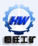 山东济宁恒旺工矿机械设备有限公司