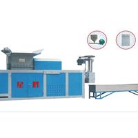 深圳星胜塑料机械厂