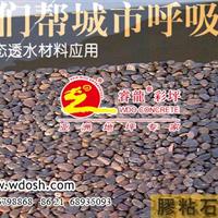 供应胶彩石厂,透水胶彩石地坪铺装