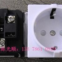 供应德式插座,欧式插座