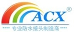 华徐电子(上海)有限公司