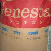 供应代理日本可乐丽PA9T 2330