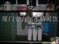 厦门上门安装净水器安装净水器师傅