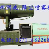 供应钢渣堆场风送式降尘喷雾机