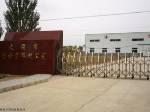 廊坊卓美保温机械设备厂
