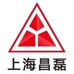 上海昌磊砂石破碎设备机械公司