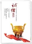 饶阳县宏林 茂森金属丝网制品厂