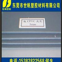 �����CPVC�塭�����CPVC�塿