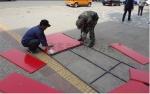 武汉市东西湖鑫多彩广告装饰材料厂