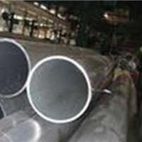 供应厂家销售 合金钢管