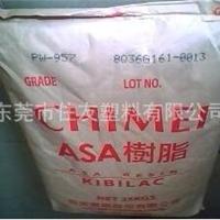 供应ASA塑胶原料应用各种树脂瓦高光泽