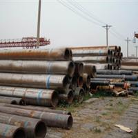 供应厂家直销 高压锅炉管