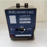 供应德力西断路器CDM1电动操作机构CD2