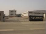 东莞市广佛模具钢材有限公司