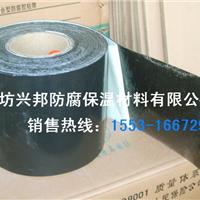 全国批发管道胶带公司¥批发管道胶带厂家