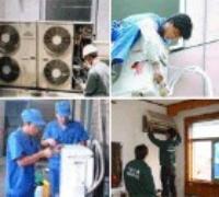 苏州捷佳空调维修(安装)服务公司